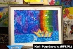 Картина сестри Андрія Ейдера Габріели, 7 років, для благодійного аукціону на підтримку полонених моряків на виставці «Повернення додому». Дніпро, 19 квітня 2019 року