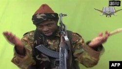 "На снимке: предполагаемый лидер ""Боко Харам"" Абубакар Шекау"