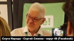 Радник секретаря РНБО, колишній шоумен Сергій Сивохо