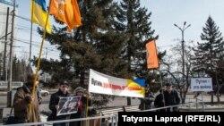 Пикет в Красноярске, 22 марта 2015 года