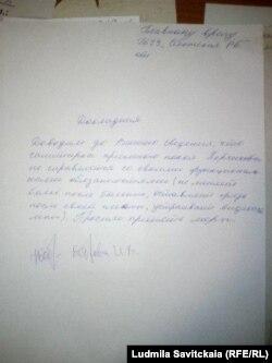 Донос на медсестру Перчикову