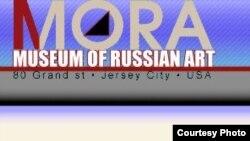 Музей Русского искусства в штате Нью-Джерси