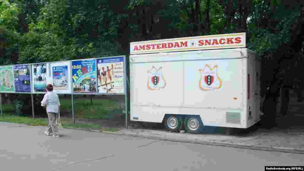 У саду Шевченка поставили вагончик фаст-фуду для нідерландських уболівальників (фото О. Овчинникова)