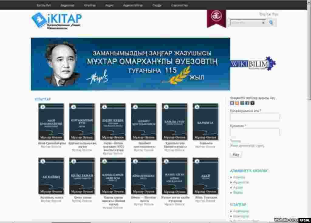 Казахстан. 24 – 28 сентября 2012 года #10