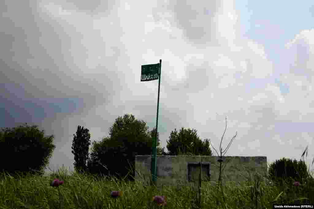 Сіргелі жұрты әулие санайтын Әшірмат Оразов атты шайқының қабірі. 1961 жылы қайтыс болған шайқыны ауыл халқы ишан деп білген. Бұл зират қазір Сіргелінің ортасында шағын арал құсап қалған.