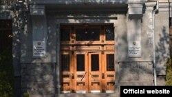 Հայաստանի գլխավոր դատախազության շենքը Երևանում, արխիվ