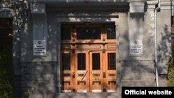 Գլխավոր դատախազության շենքը Երևանում