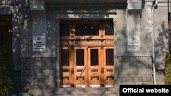 Գլխավոր դտախազության շենքը Երևանում