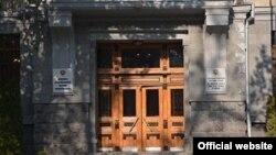 ՀՀ գլխավոր դատախազության շենքը Երևանում, արխիվ