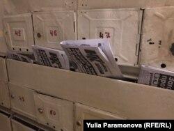 """Свежий выпуск """"Новых колес"""" разнесли по ящикам уже после решения суда"""