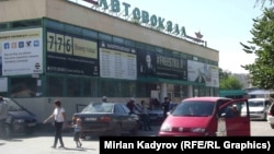 Нарындагы автовокзал
