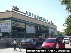 Автовокзал города Нарына.