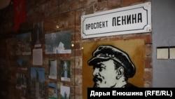 """Музей """"Следственная тюрьма НКВД"""""""