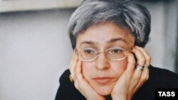 Journalist Anna Politkovskaya was murdered in her Moscow apartment block in 2006.
