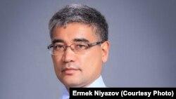 Эрмек Ниязов.