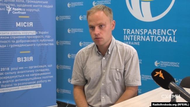 Виконавчий директор Transparency International Ukraine Ярослав Юрчишин