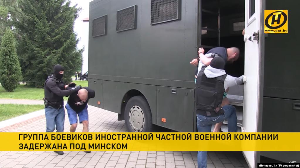 Кадр білоруського телебачення: затримання бойовиків «Вагнера» під Мінськом, 29 липня 2020 року