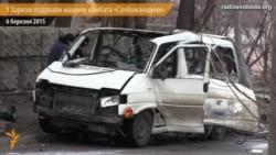 Слідчі працюють на місці вибуху машини у Харкові