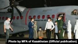 Кабулдан келген каттам. 9-сентябрь, Алматы, Казакстан.