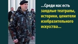 Зацятыя тэатралы беларускага АМАПу