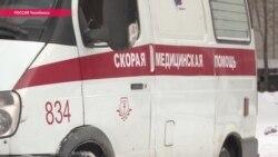 Россия: выходные в больнице – пациенты без помощи (видео)