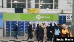 «Ош» эл аралык аэропортунда жайгашкан «S7 airlines» компаниясынын кеңсесинин алдына топтолгон жүргүнчүлөр.