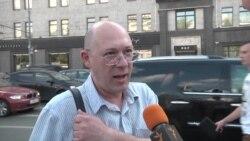 Москва, 15 августа 2013 г.