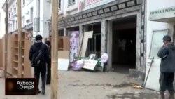Дар чорчӯби бозсозии кулл дар маркази шаҳри Душанбе тахриби биноҳои қадимӣ ҷараён дорад