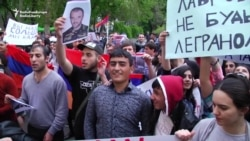 Armenians Protest Visit By Russian Foreign Minister
