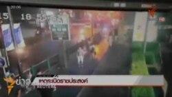 Бангкокдаги портлашда камида 27 киши ҳалок бўлди¸ 80га яқин киши жароҳат олди