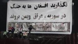 کابلي: د سیمې استخبارات د افغانانو تر منځ د نفاق اچولو هڅه کوي