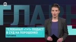 Главное: Берлин и Париж перед вторым туром в Киеве