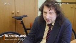 """Директор казанской школы """"СОлНЦе"""" об уроках татарского языка"""