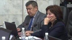 Журабаева: Референдумдун жыйынтыгын тааныбайм