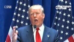 Что Дональд Трамп обещал народу, пока не стал президентом?