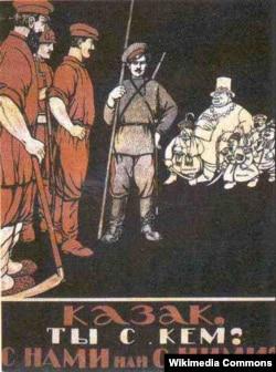 Агитационный плакат большевиков