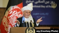 Afghan President Ashraf Ghani pictured delivering a speech on the occasion of World Peace Day. He urged the UN General Assembly on September 23 to help his nation achieve peace.