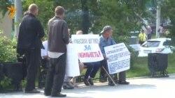 Иркутск. Бомжи протестуют