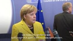 Для скасування санкцій щодо Росії недостатньо прогресу – Меркель (відео)