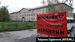 Моногоспиталь в Вологде, где лечат коронавирус