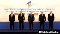 Երևան - ԵԱՏՄ միջկառավարական խորհրդի նիստի մասնակիցները, 9-ը հոկտեմբերի, 20202.