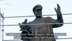 საბჭოთა მარშლის ძეგლი - კონფლიქტის მიზეზი ჩეხურ საზოგადოებაში