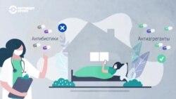 Как коронавирус поражает организм и как больных лечат на разных стадиях (видео)