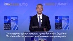 Столтенберґ про зустріч з президентами України та Грузії (відео)