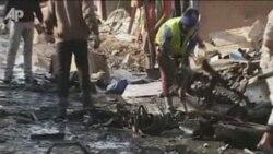 Dozens Killed In Baghdad