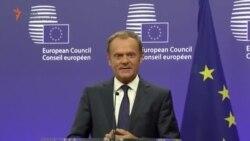 """დონალდ ტუსკი: """"ევროკავშირი ერთობას შეინარჩუნებს"""""""