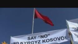 ЕККУ полициясына каршы Бишкектеги митинг