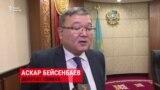 Деньги ЕНПФ вложили в облигации «КазАгро». Что думают депутаты?