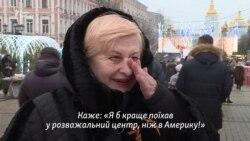 Про них знають в Америці: герої фільму про Донбас можуть принести «Оскар»