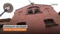 Бизнесмен восстанавливает полицейский участок начала XX века в Калининграде